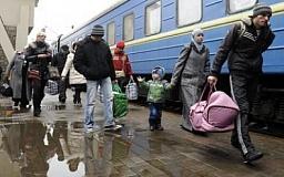 В Кривом Роге работает координационный центр для беженцев с востока Украины