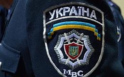 Отдельным следователям МВД хотят повысить зарплату до 30 тыс. гривен
