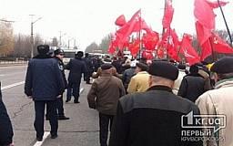 Рада намерена ликвидировать коммунистическую идеологию к 9 мая