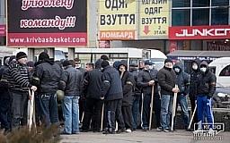 Прокуратура Кривого Рога допрашивает должностных лиц ГОКов на причастность к поставке «титушек»