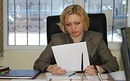 В Кривом Роге провела прием граждан и. о. заместителя начальника следственного управления ГУ МВД Днепропетровщины