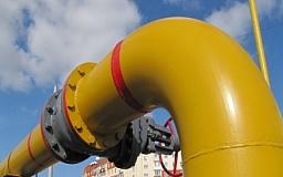 ПАО «Криворожгаз» за три года направило 65 млн. грн. на обеспечение надежного и безопасного функционирования газовых сетей