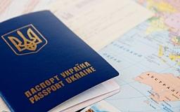 В Украине подорожали бланки загранпаспортов