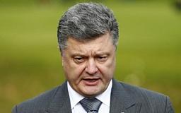 Почти треть промышленного потенциала Донбасса вывезена в Россию, - Порошенко