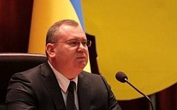 Сегодня губернатор Днепропетровской области встретится с криворожанами (ИСПРАВЛЕНО)