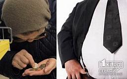 Кому в Украине жить хорошо: В один день у работающих пенсионеров отобрали 15% от пенсии, а зарплату нардепов утроили