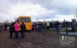 Перевозчики отказались вывозить пассажиров с Западного кладбища по установленным горисполкомом маршрутам