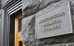 В Украине началась стабилизация финансовой системы, - Минфин