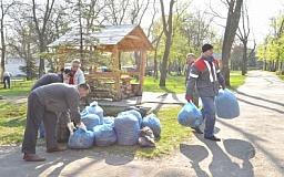 Криворожские волонтеры Метинвеста приняли участие в акции «Чистый город»