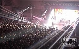 Це був найкращий концерт за 10 років у Кривому Розі, - криворожан порадовала группа Бумбокс