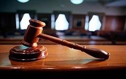 Криворожскому уклонисту присудили два года условно