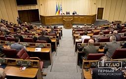 Пленарное заседание городского совета: летний отдых криворожских детей и принятое решение о закрытии школы (СЮЖЕТ)