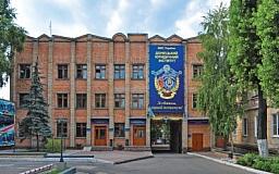 Донецкий юридический вуз проведет День открытых дверей в Кривом Роге