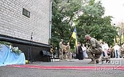 В Кривом Роге открыли мемориальную доску погибшему бойцу ДУК «Правый сектор» Геннадию Дощенко