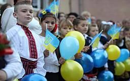 День знаний в Кривом Роге: Что такое школа для маленьких и взрослых криворожан (СЮЖЕТ)