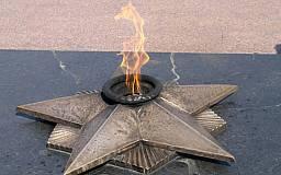Во всех районах Кривого Рога отметят День партизанской славы