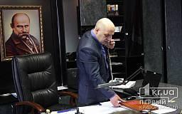 Андрей Гречух покинул пост начальника УВД Кривого Рога, - источник