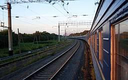 ПЖД продлила период курсирования нескольких криворожских поездов