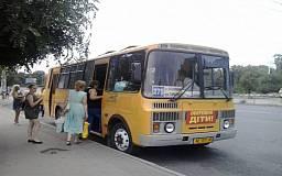 В направлении Карнаватки начали курсировать более вместительные автобусы