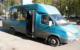 На Дніпропетровщині триває перевірка якості роботи пасажироперевізників