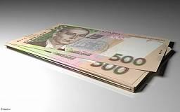 Дніпропетровщина отримала понад 223 млн гривень на соцвиплати