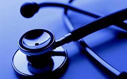В Кривом Роге откроют 35 новых амбулаторий