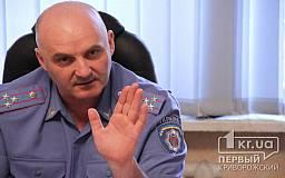 Новый начальник милиции Кривого Рога провел первую встречу с гражданами