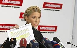 «Батьківщина» направить до ГПУ заяву про злочин щодо посадовців, винних у встановленні завищених тарифів