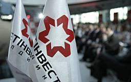За два года Метинвест инвестирует в криворожские ГОКи 5,1 млрд грн
