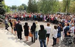 Акция против закрытия школы №20: Люди провожали горисполком криками «Ганьба»