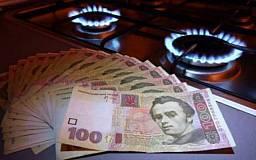 АМКУ оштрафовал «Днепрогаз» за отключение газа должникам