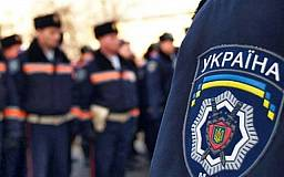 В Украине ликвидируют все территориальные подразделения МВД