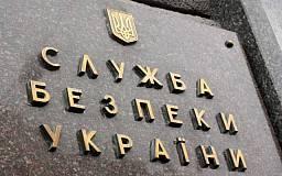 Сотрудники СБУ Днепропетровской области обезвредили диверсионную группу «ЛНР»