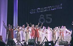 ДК «Саксагань» - дом, где рождаются таланты, отметил свой 85 день рождения
