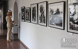У Кривом Розі відкрилася виставка пам'яті видатного фотохудожника Марлена Матуса