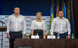 «Батьківщина» выдвинула в меры Кривого Рога Ольгу Бабенко и кандидатов в депутаты во всех округах