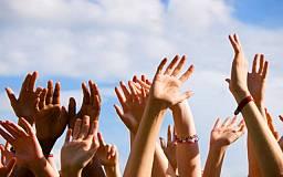 У Кривому Розі відбудеться конференція для активної молоді на тему «Гідність без кордонів»
