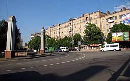 Через три дня на площадь Освобождения перестанет ходить транспорт