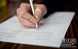 23 вересня Урядом ухвалено рішення щодо подальшого спрощення і вдосконалення порядку призначення субсидій населенню