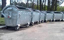 В Кривом Роге 100% решен вопрос с контейнерами, - городские власти