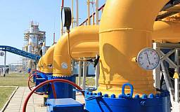 Россия и Украина договорились о газе: условия сделки