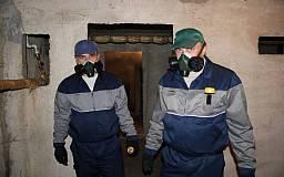 «Свидетели событий»: В одном из домов Кривого Рога поселился ужасный запах