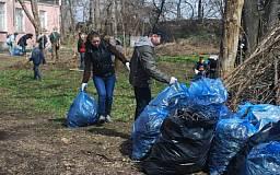 Криворожан приглашают принять участие в уборке мусора между железнодорожным и навесным мостами на Карачунах