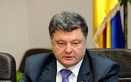 Война закончится тогда, когда Украина вернет себе Донбасс и Крым, - Порошенко