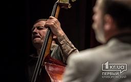 Кривой Рог присоединился к Международному дню джаза