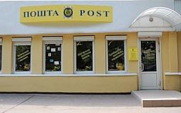 С 1 мая в Украине резко подорожала отправка писем и посылок