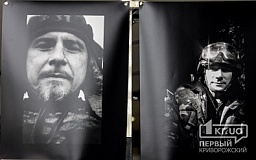 В Кривом Роге состоялось открытие невероятной фотовыставки «Портреты с войны»