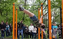 В Центрально-Городском районе Кривого Рога открылась новая Workout-площадка