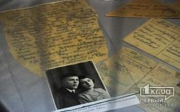 В криворожском музее открылась выставка ко Дню Победы «Треугольники судьбы»
