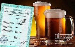 Подбайте завчасно за ліцензію на роздрібну торгівлю пивом